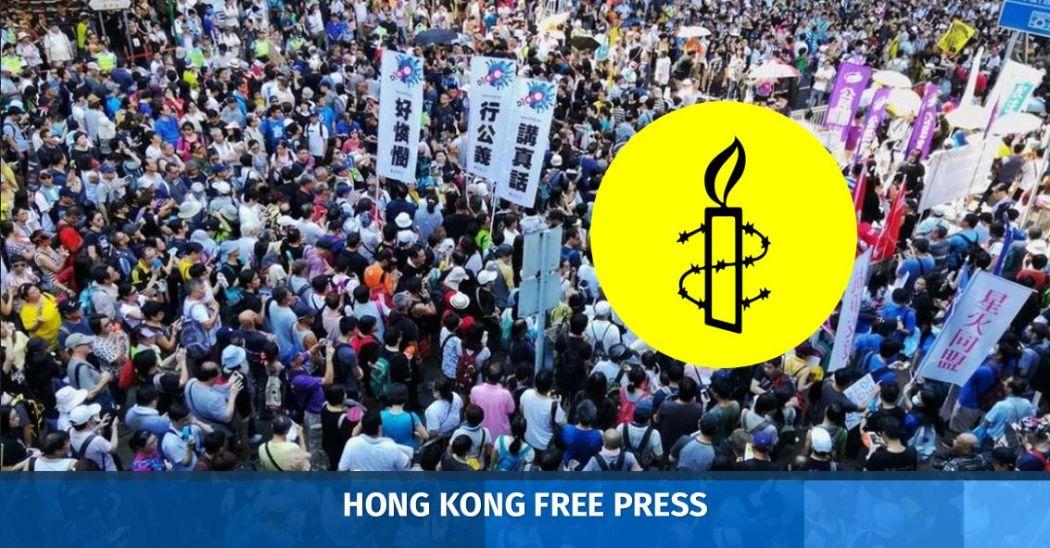 amnesty occupy arrests