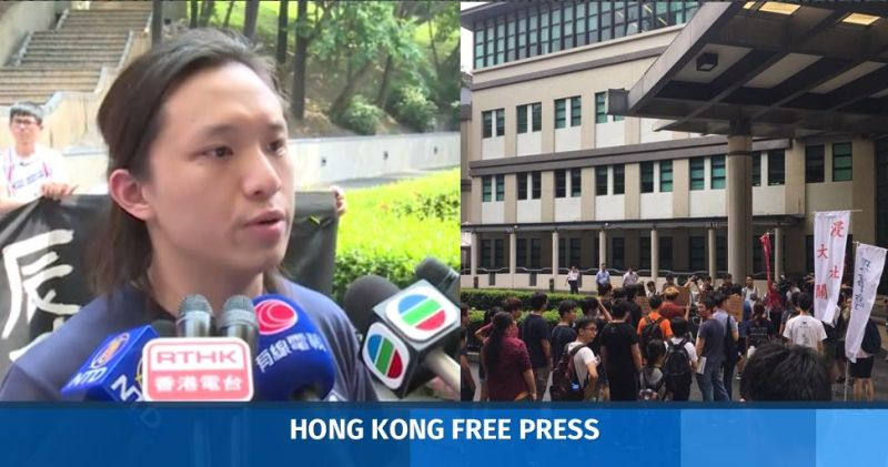 lingnan university protest