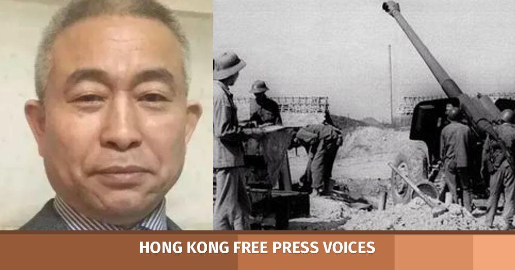 Zhang Jingyu sino-vietnamese war