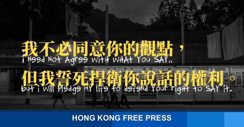Chinese University Students Form Freedom Of Expression Concern Group Following Pro Independence