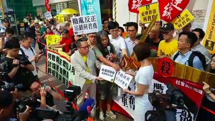 protests against junius ho