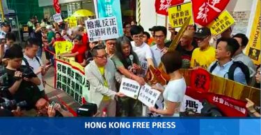 protest against junius ho