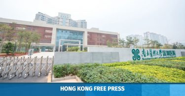 Shenzhen Hospital of Southern Medical University