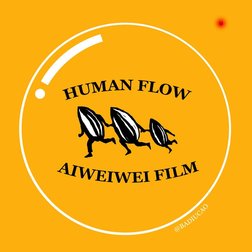 ai wei wei film