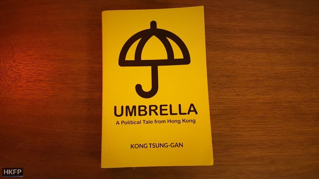 Umbrella book