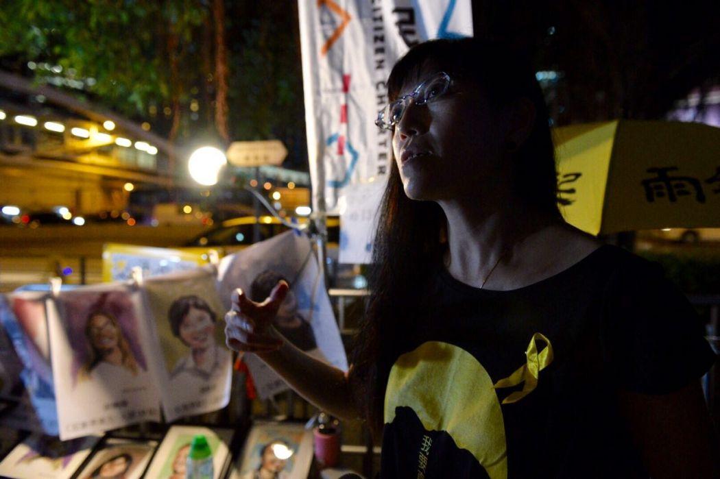 Ming Hui Occupy