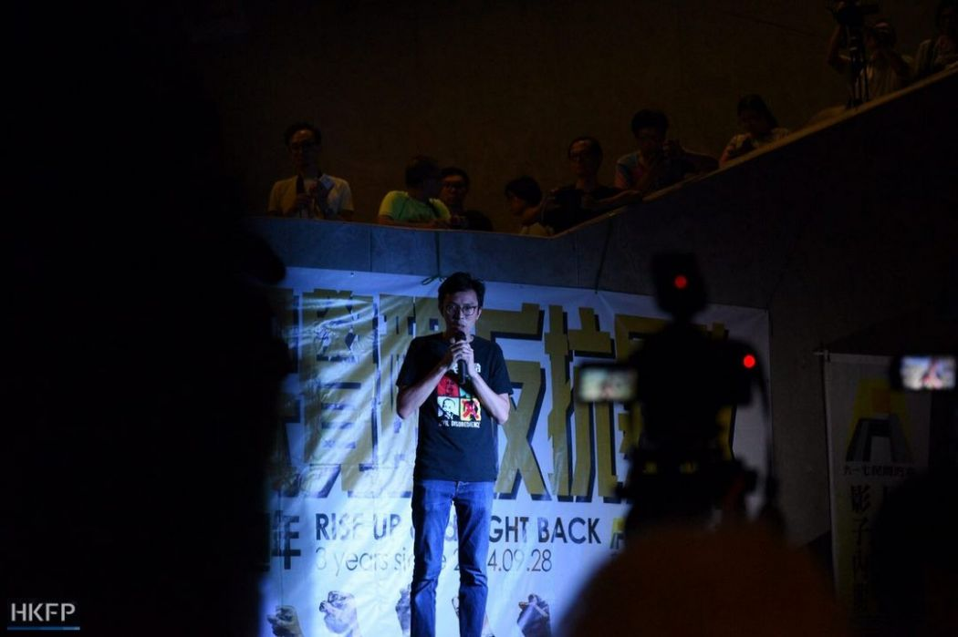 avery ng occupy umbrella movement anniversary
