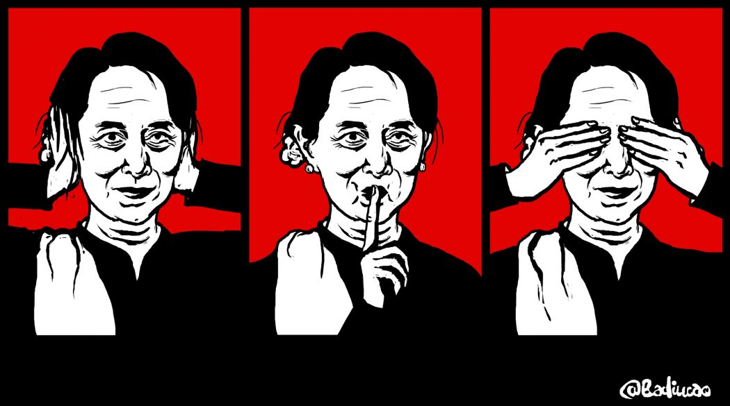 aung san suu kyi cartoon
