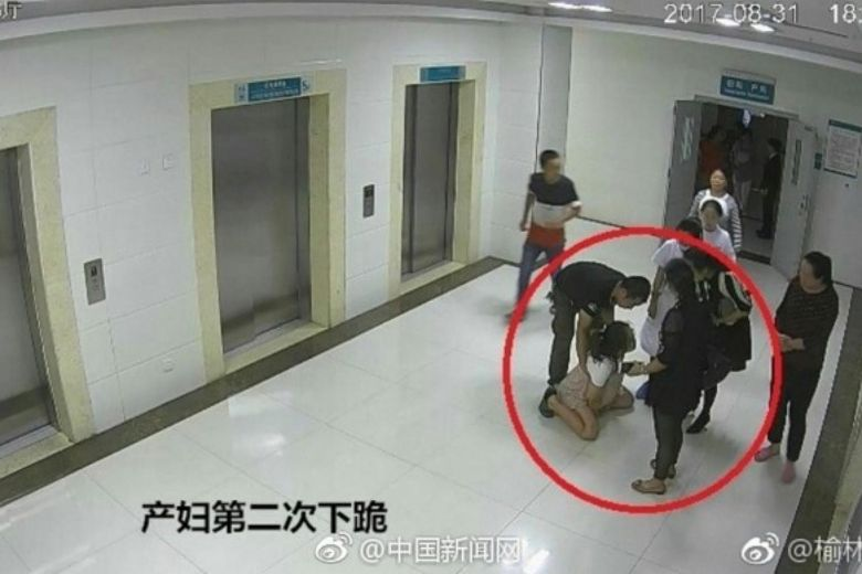 weibo pregnant suicide