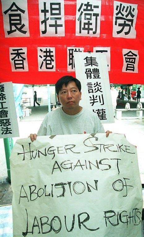 lee cheuk-yan 1997 HKG-HUNGER STRIKE