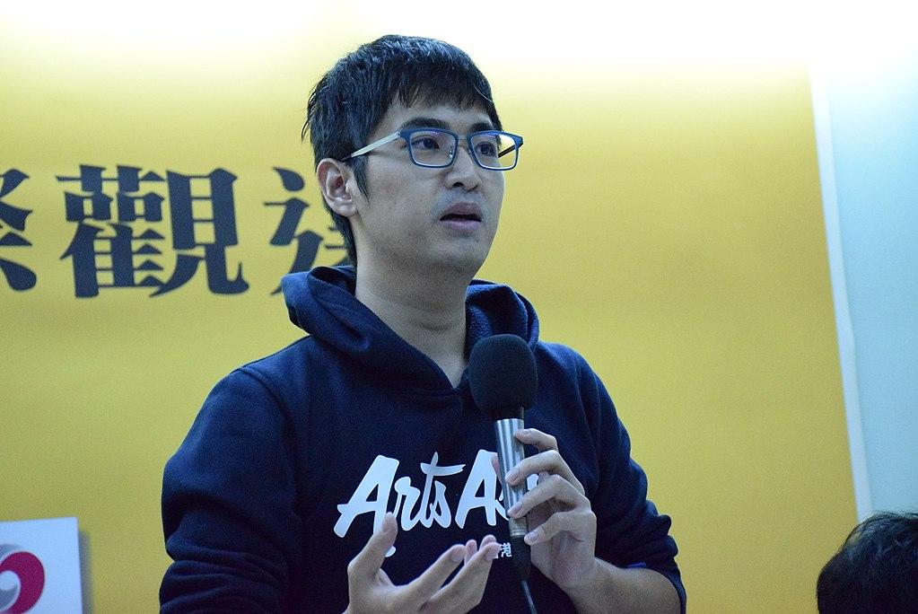 Alex Chow