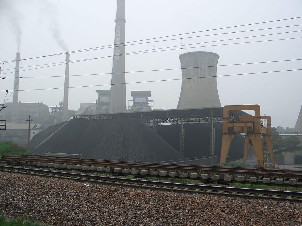 coal power plant Beijing