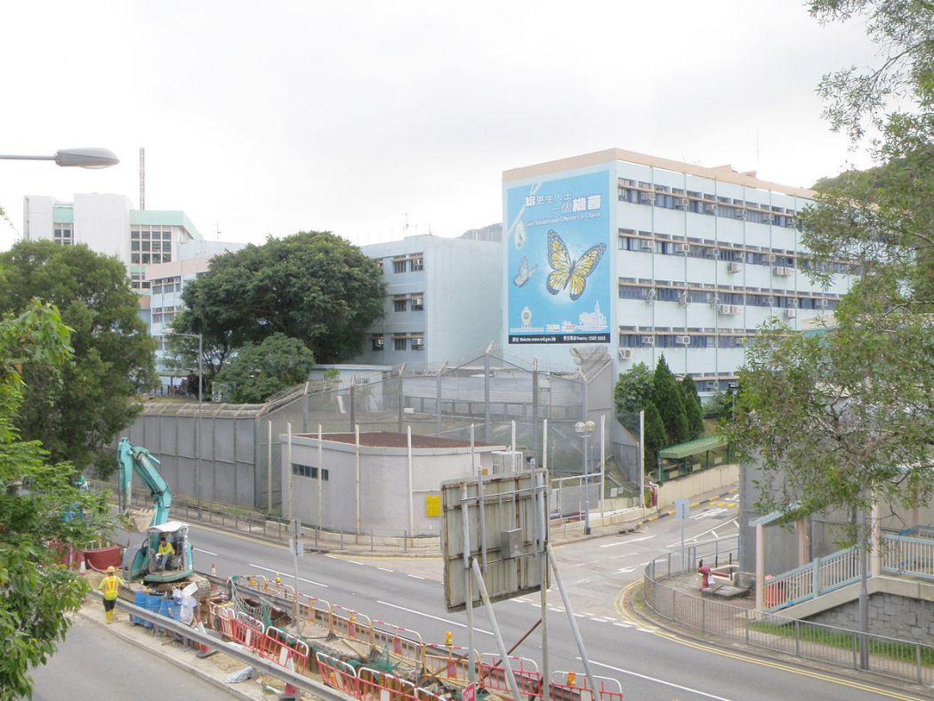 Pik Uk Correctional Institution