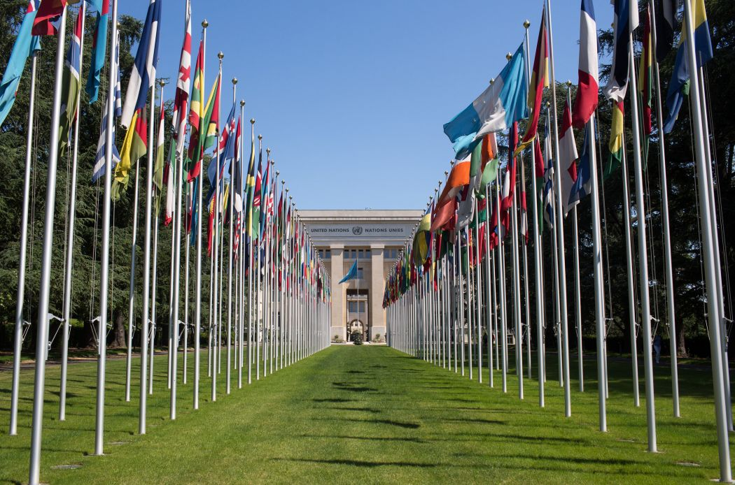 Palais des Nations UN