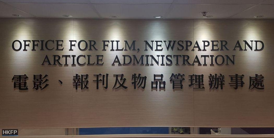 censor obscene office film newspaper article administration