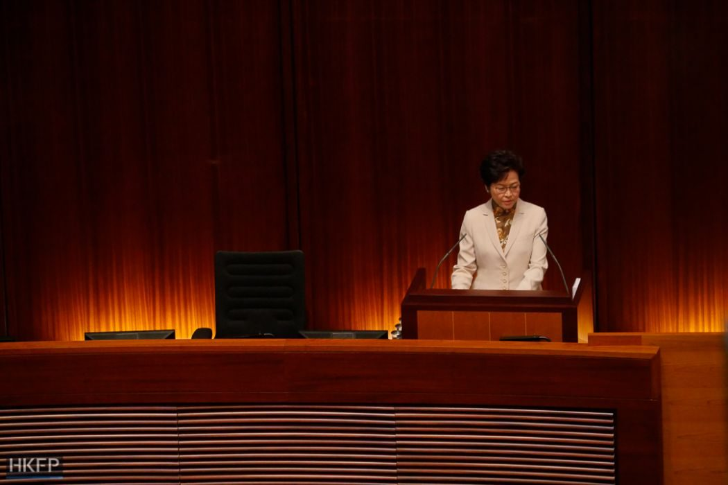legco policy address