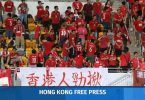 Hong Kong national anthem football