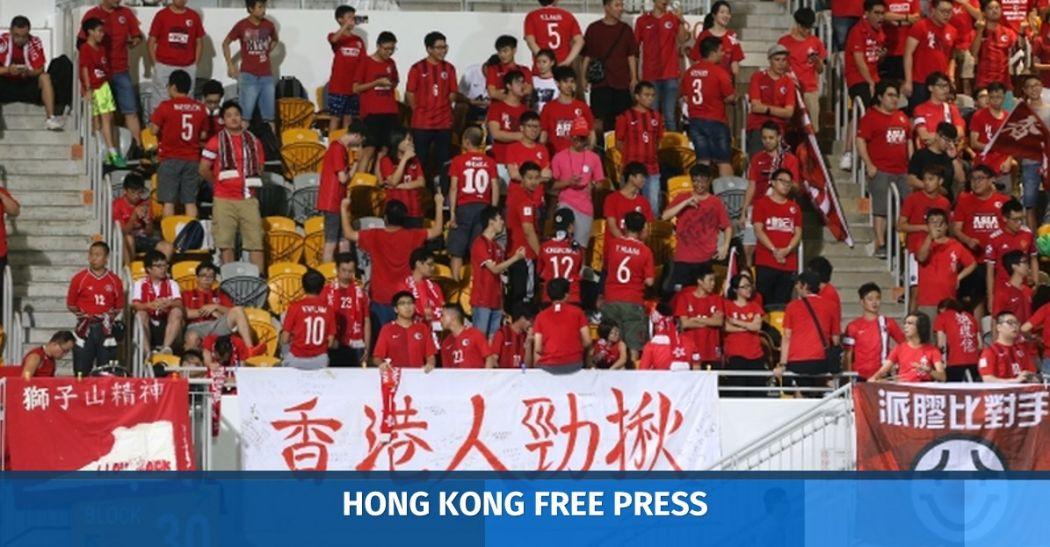 Hong Kong national anthem football