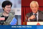Carrie Lam Chris Patten