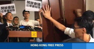 LegCo Committee on Rules of Procedure Eddie Chu Ray Chan