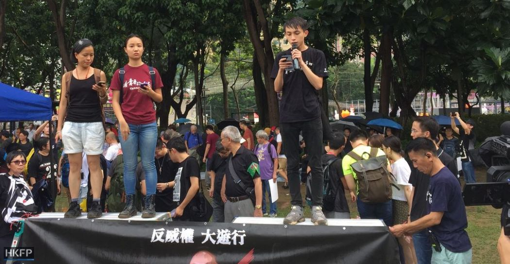 Figo Chan national day democracy march rally protest