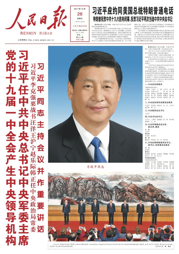 people's daily xi jinping