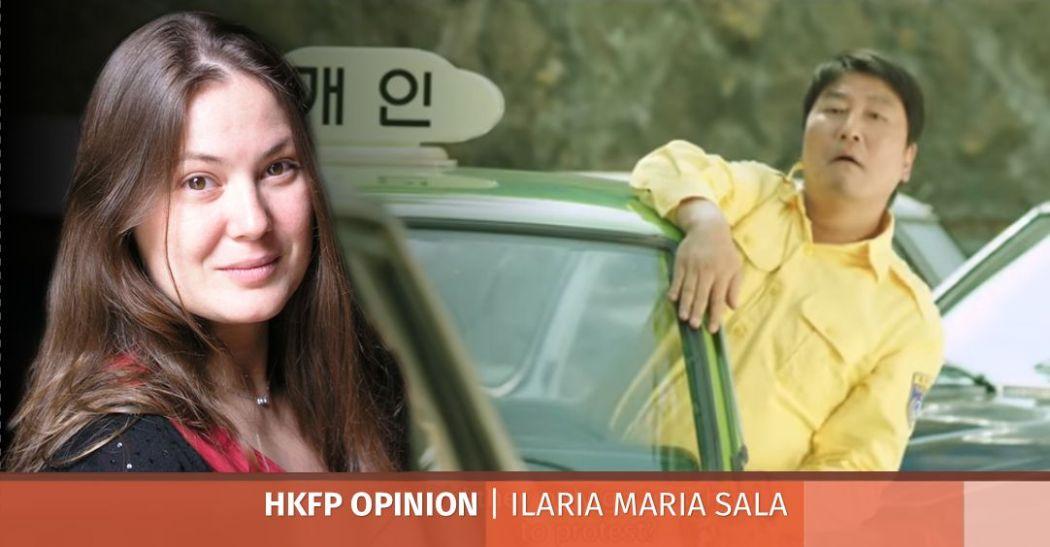 ilaria taxi