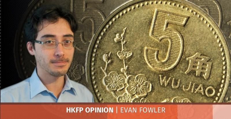 50 cents evan