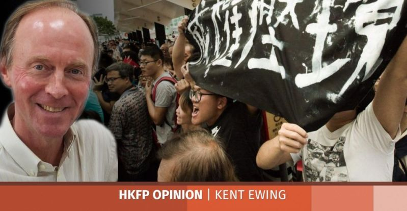 kent ewing protest culture
