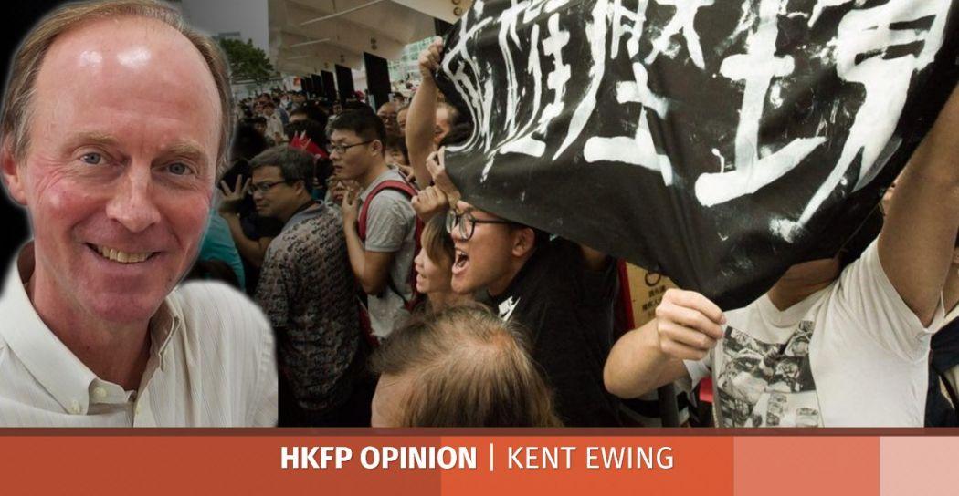 kent ewing protest culture