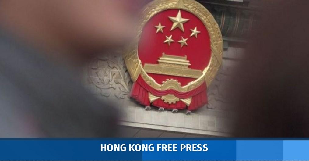 congress china communist