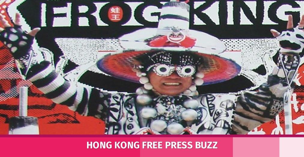 frog king artist hong kong