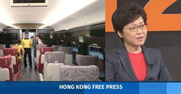 carrie lam express rail