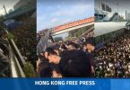 beijing subway party congress