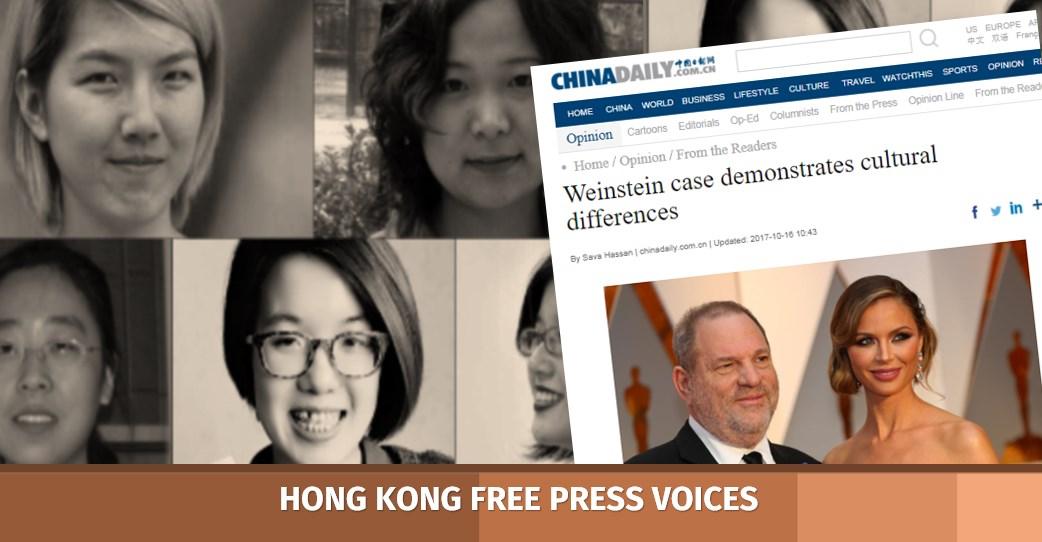 china sexual harrassment