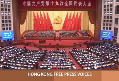19th Chinese Communist Party National Congress
