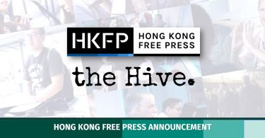 the hive hong kong