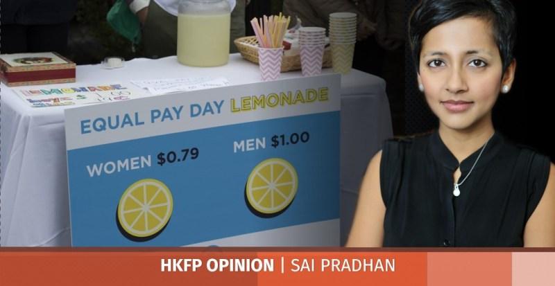 equal gender pay gap
