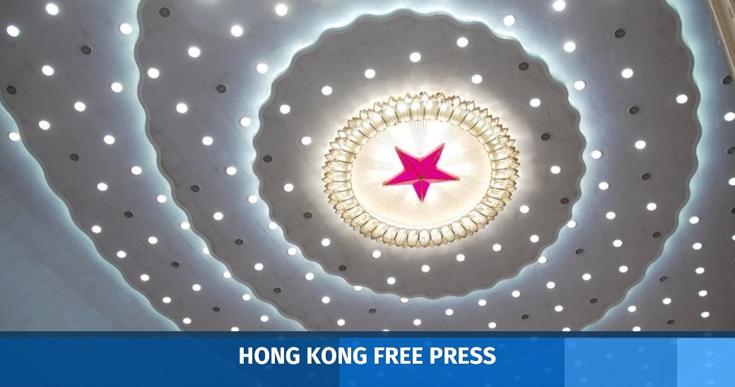 communist party china star