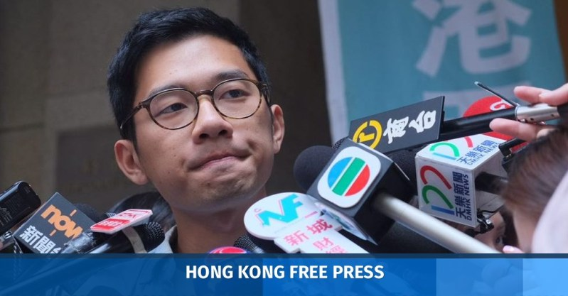 Nathan Law court of final appeal bail