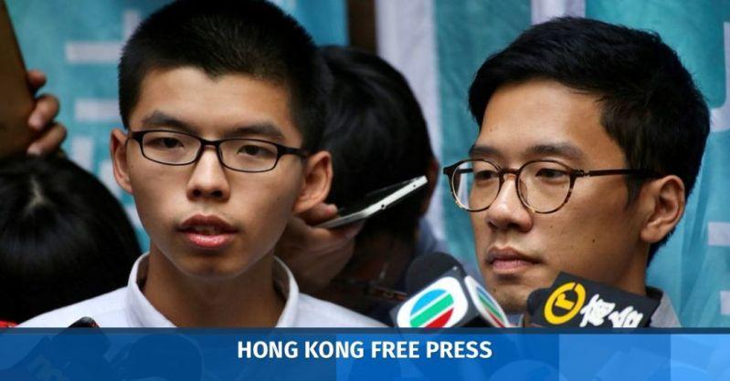 Joshua Wong Nathan Law