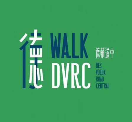 Walk DVRC