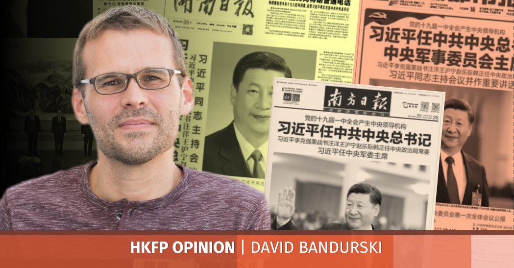 newspapers xi jinping