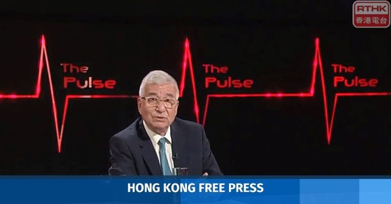 RTHK The Pulse
