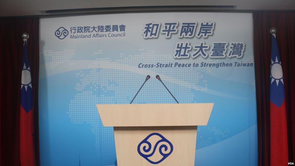 Taiwan Mainland Affairs Council