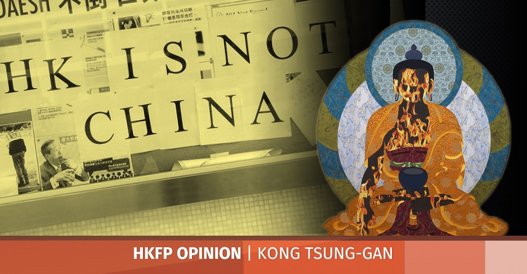hong kong independence not china