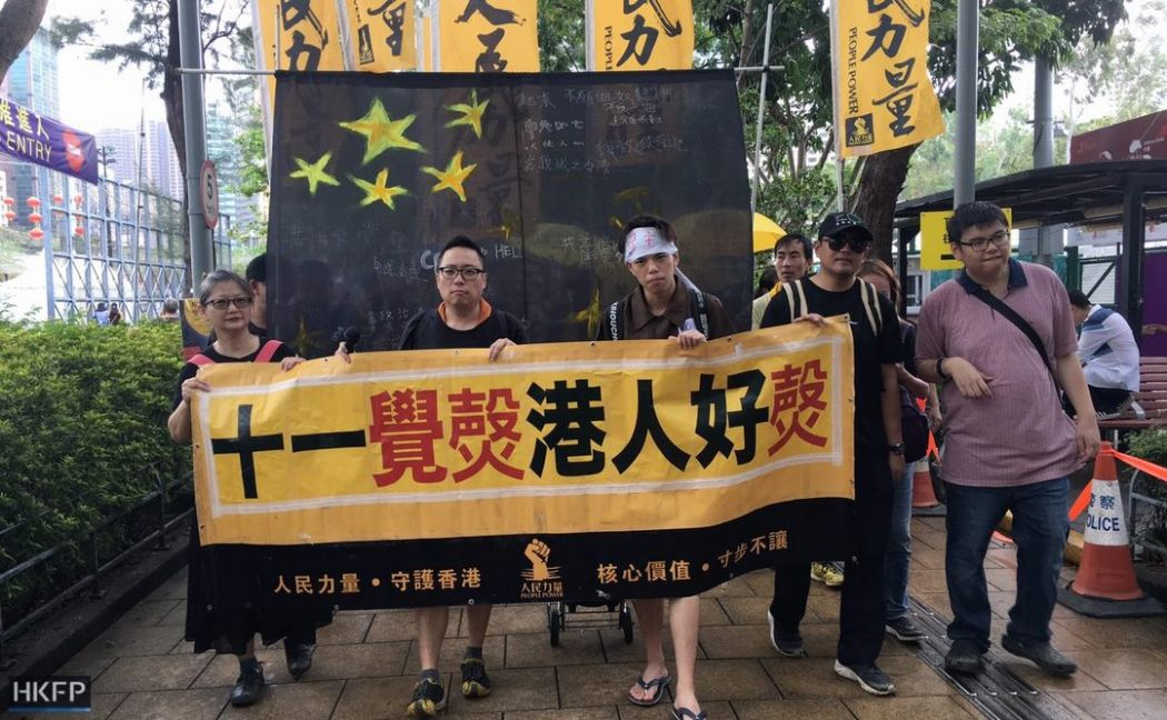 national day democracy march rally protest