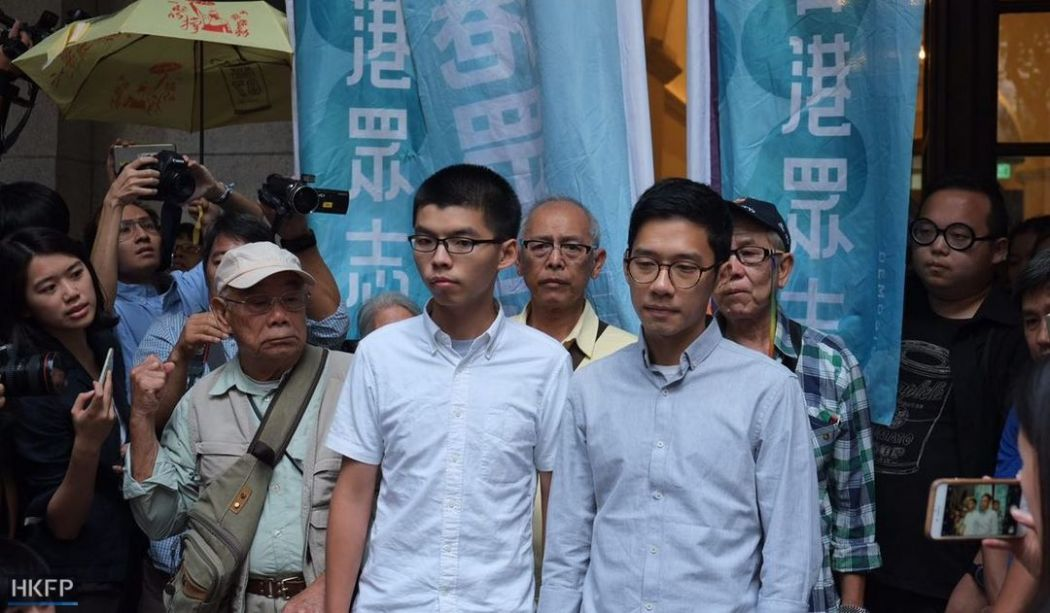 Joshua Wong and Nathan Law.