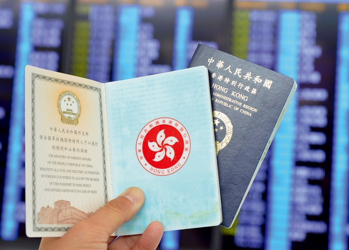 passport national hong kong china bauhinia square one country two systems
