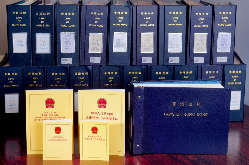 basic law hong kong one country two systems legal